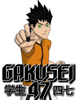 Gakusei 47 Final Cover Colored by piggybank67