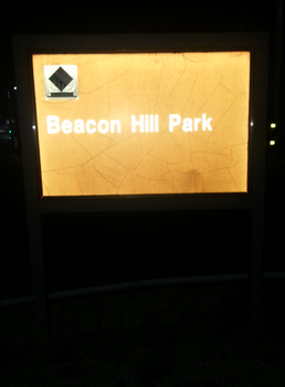 Beacon Hill Park by florianbenson