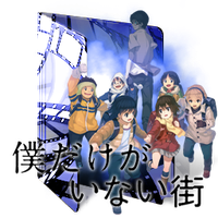 Boku Dake ga Inai Machi Folder Icon by Kiddblaster