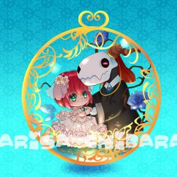 Ancient Magus Bride Gold Foil Fairy Sphere Acrylic by arisa-chibara