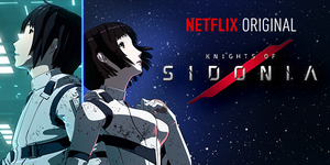 Response to Knights of Sidonia (Si Notes) by cyrus4erika