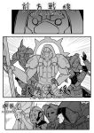 Atlas Reactor - Support by Zennore