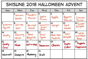 Shisune 2018 Halloween Advent: CLOSED by Erii-chii
