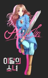 Heejin as Nausicaa (Black) by Rurutia8