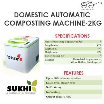 Domestic Automatic Composting Machine - 2kg by anu0607