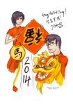 Happy Chinese New Year 2014 by JDWasabi