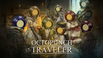 Octopunch Traveler by Kirby-Force