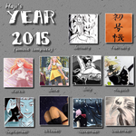 2015 summary by Epiroogu