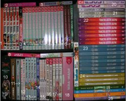 My Manga Collection by JuleOfShadow
