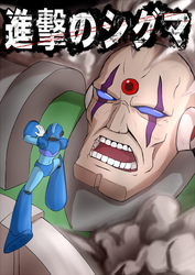 Attack On Sigma by dx8493489