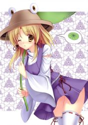 suwako grown up XD by caidychen