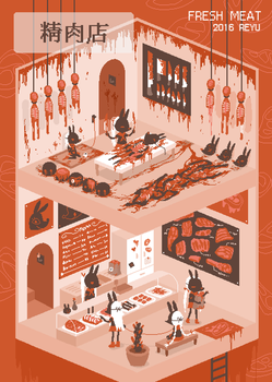 meat shop by soup-and-bread