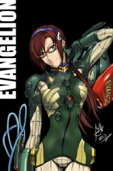 Mary-Evangelion Final by Arquimista