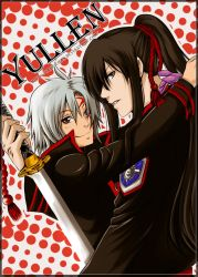 DGM-Yullen-GiftArt by Tabe-chan