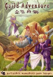 guild adventure posible cover by shugo-89