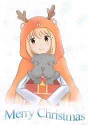 Merry Christmas \^^/ by OoArtcaloO