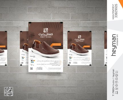 Right Shoes Fl by 007TINAR