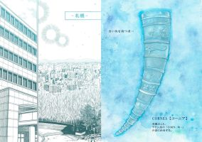 A Blue Cornea fig.1 color page and page1 by daichikawacemi
