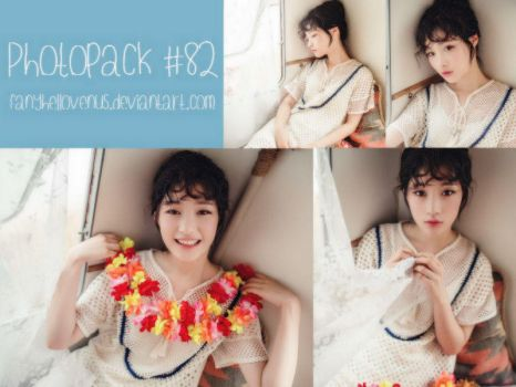 Photopack #82 CHAEYEON 9P by fanyhellovenus