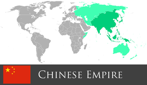 Greater Chinese Empire by PrussianInk