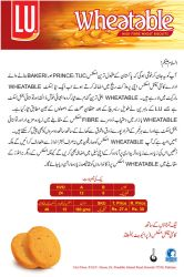 LU Wheatable Biscuits Trade Letter by Zahid-Husain