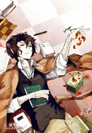 Dazai Osamu X Reader ~Double Suicide~ by TheDetectiveDiaries on