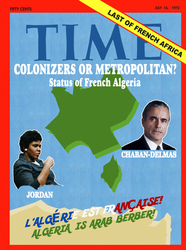 AltHistory TIME Magazine Cover - July '73 by Paramountica