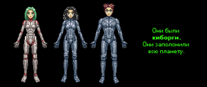 they were cyborgs by iSohei