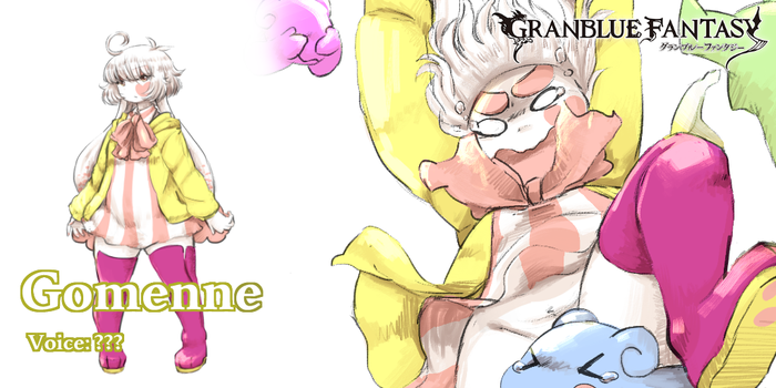 Check out my character on #GranblueFantasy! by the-chinad011-house
