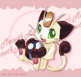 Meowth gotta catch you all by aun61