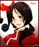 CHINA- Hetalia by Maisami-chan