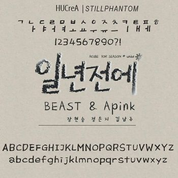 Apink beast a cube season withe  Font by StillPhantom