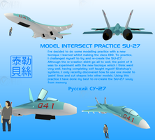 SU27 Practice [Model Intersection] by Gwentari