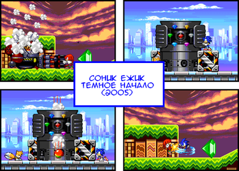 Sonic Sprite Comic by HalfSword