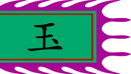 Yu Dynasty Flag by Claudius42