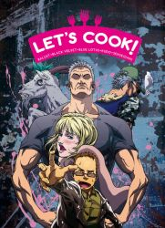 Poster Let's Cook by The-BlueLotus