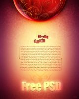 M2 2010 Free PSD by alsenaffy