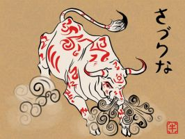 Okami - Year of the Ox by secretsheik