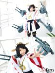 Kantai Collection: Kirishima by kuricurry
