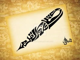 Quranic Calligraphy Exbibit-5 by kchemnad