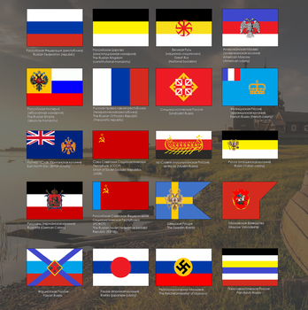 Alternative Russian States by Egorrus00