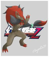 Phantom Ruler Zoroark