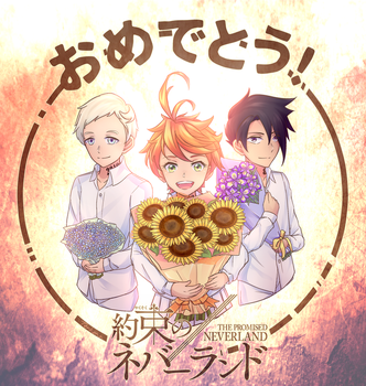 The Promised Neverland by Tenkana
