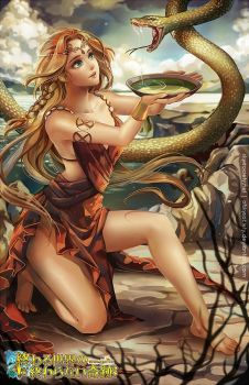 Sigyn, Goddess and Wife of Loki by ofSkySociety