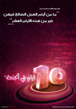 1o Days at Ganna by abdelghany