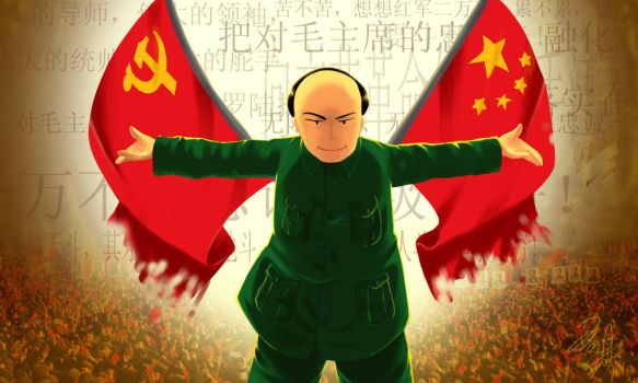 Chairman Mao and Culture Revolution by YinXiang