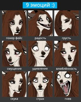 The 9 of emotions by NatalieDeCorsair