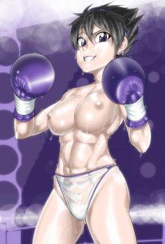Brave Yuko...She would look good as a femboxer by pugilismx