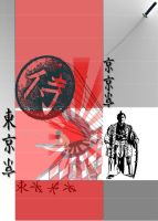maybe..japan by Reinventor