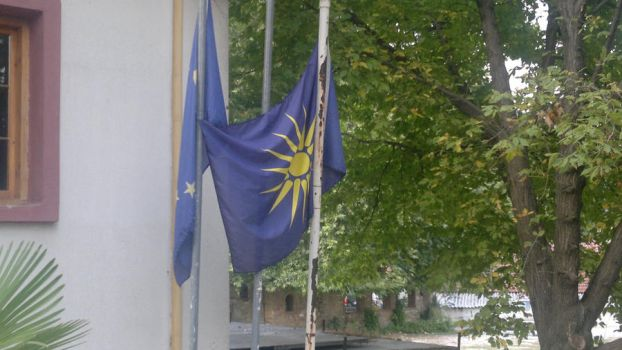 Macedonian Flag Vergina Sun by Hellenicfighter